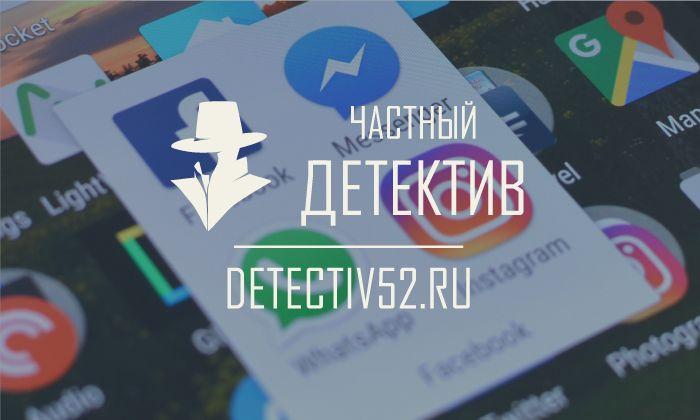 Банк русский стандарт взять кредит наличными без справок